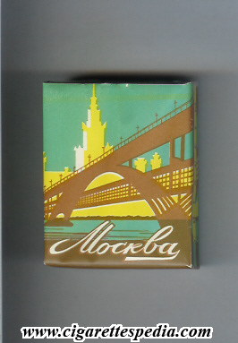 moskva t collection design s 20 s view 10 ussr russia