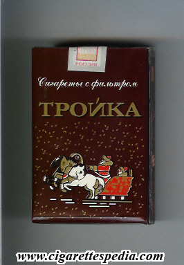 trojka t trojka from above ks 20 s brown red santa claus russia
