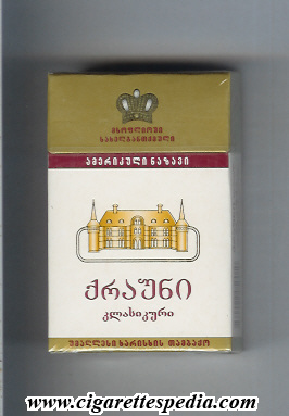 Canada cheap cigarettes Dunhill brands