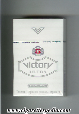 victory bulgarian version design 2 international ultra ks 20 h bulgaria