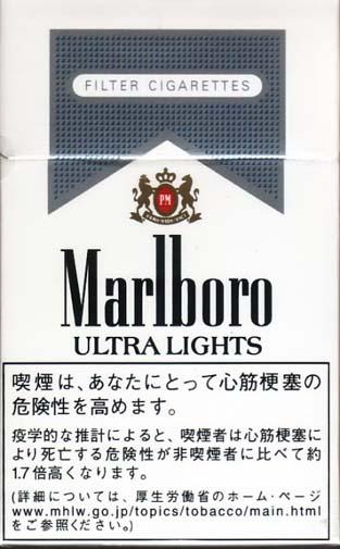 marlboro ultra lights japan cigarettes pedia