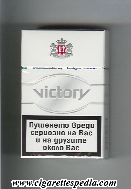 victory bulgarian version design 2 ks 20 h bulgaria