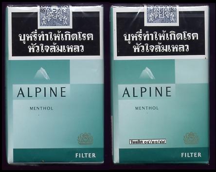 Cheap cigarettes London Ontario