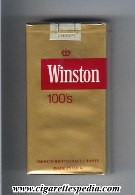 salem cigarettes price Miami