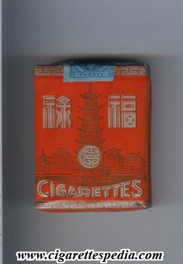 Cigarettes Gauloises cheap Japan