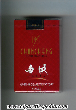 chuncheng ks 20 s red china