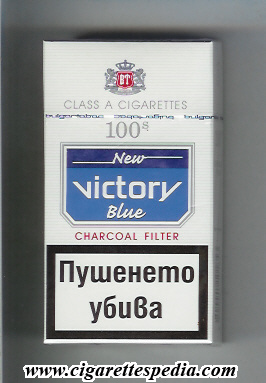 victory bulgarian version design 3 new blue charcoal filter l 20 h bulgaria