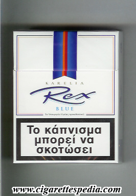 Cigarettes Silk Cut price UK