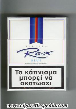 Buy cigarette Silk Cut