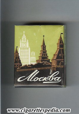 moskva t collection design s 20 s view 6 ussr russia