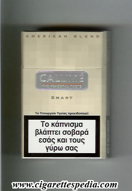 calume the peaceful taste american blend smart ks 20 h greece germany