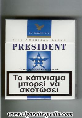 Lm Ultra Lights 100s Box Cigarettes Marlboro Karelia All Brands