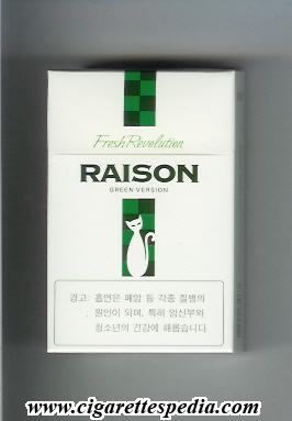 Davidoff cigarettes red