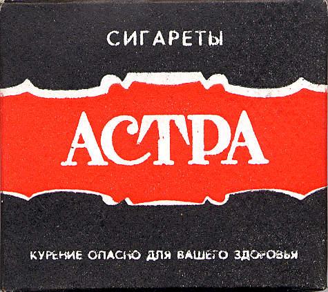 ashima lights 100 cigarettes online