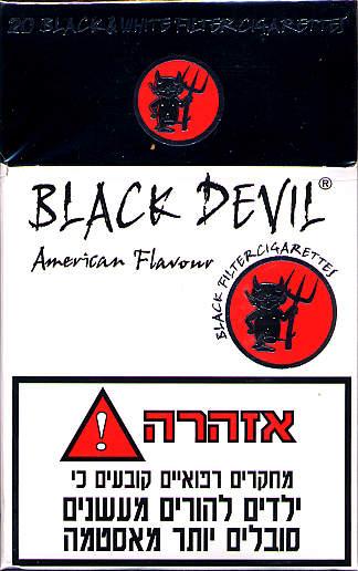 Black Devil (American Flavour) KS-20-H - Israel - Cigarettes Pedia