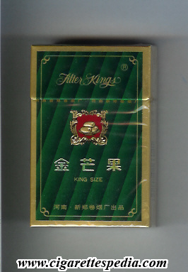 mangguo ks 20 h green china