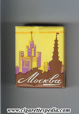 moskva t collection design s 20 s view 5 ussr russia