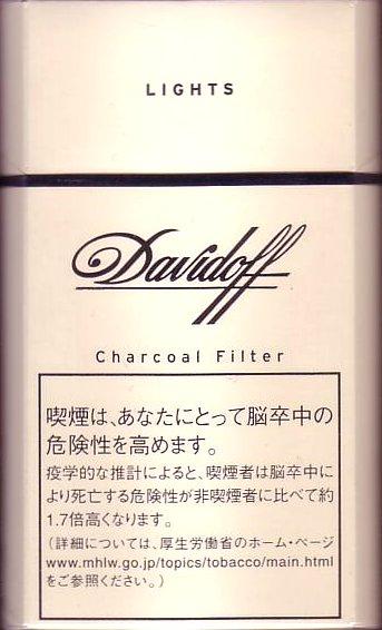 Davidoff (Lights) L-20-H - Japan and Germany - Cigarettes Pedia