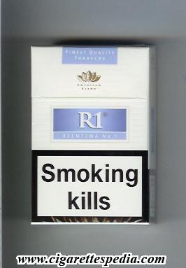 Cheap cigarettes Bond parts wholesale