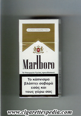 Buy cigarettes Marlboro in the UK