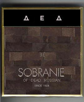 Cost of pack of Sobranie cigarettes