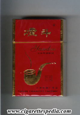 File:Yandou ks 20 h red china.jpg
